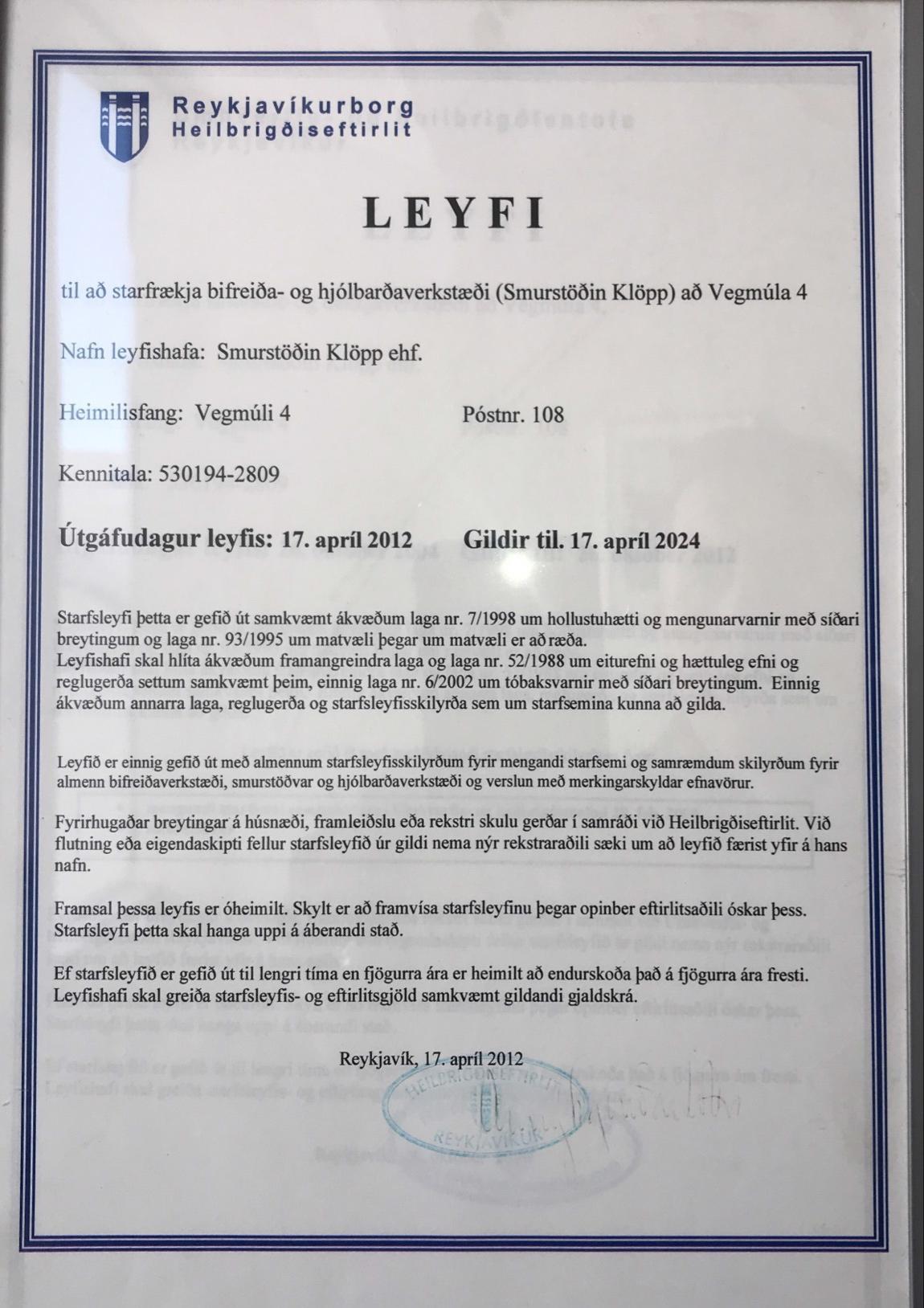 Leyfi-2012